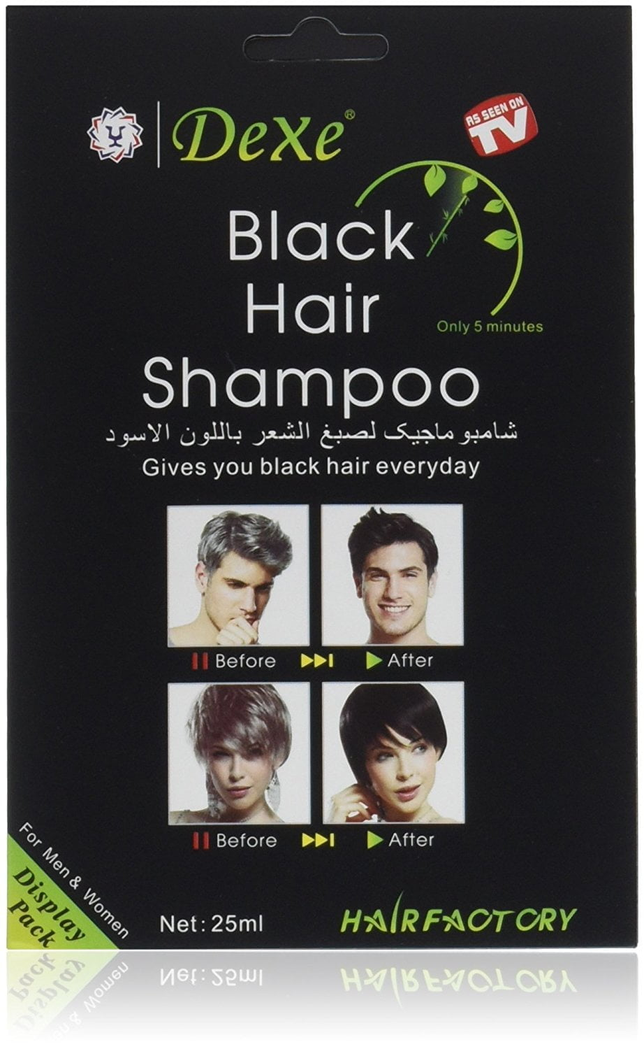 Dexe Black Hair Shampoo 25ml